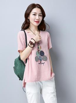 JD-YY1733粉色
