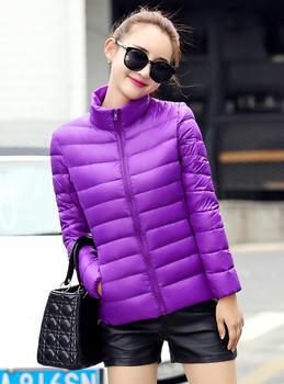 JD-1681  深紫色