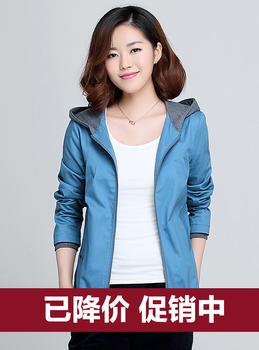 JD-9828浅蓝色(调价了)